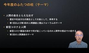 杉藤先生.jpg
