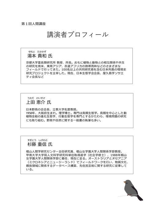 案内状2.jpg
